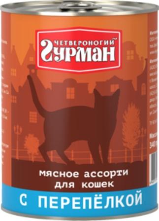 Четвероногий Гурман Мясное Ассорти - Консервы для кошек с перепелкой 340 гр