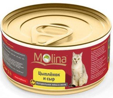 Molina (Молина) - Консервы для кошек куриная грудка с сыром 80 гр