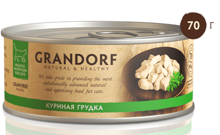 Grandorf (Грандорф) - Консервы для кошек Куриная грудка 70 гр