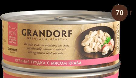 Grandorf (Грандорф) - Консервы для кошек Куриная грудка с крабом 70 гр