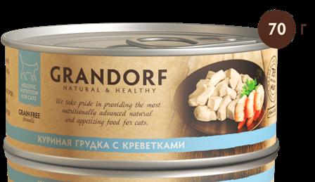 Grandorf (Грандорф) - Консервы для кошек Куриная грудка с креветками 70 гр