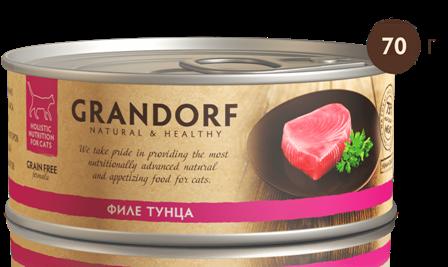 Grandorf (Грандорф) - Консервы для кошек Филе тунца 70 гр