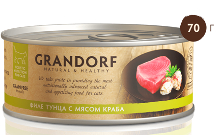 Grandorf (Грандорф) - Консервы для кошек Филе тунца с крабом 70 гр