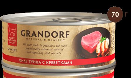 Grandorf (Грандорф) - Консервы для кошек Филе тунца с креветками 70 гр