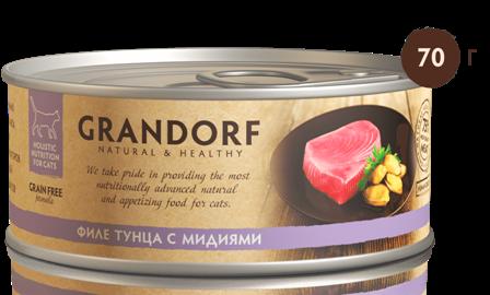 Grandorf (Грандорф) - Консервы для кошек Филе тунца с мидиями 70 гр