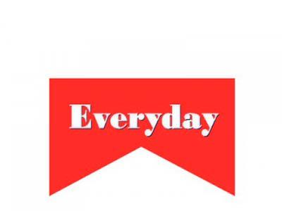 Everyday (КНР)