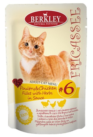 №6 Berkley Fricassee Cat (Беркли Фрикасе Кэт) - Паучи для кошек домашняя птица с курицей и травами в соусе 85 гр