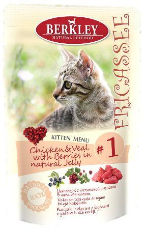 №1 Berkley Fricassee Cat (Беркли Фрикасе Кэт) - Паучи для кошек Цыпленок с телятиной и ягодами в желе для котят 100 гр