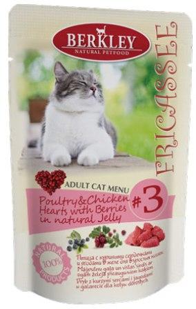 №3 Berkley Fricassee Cat (Беркли Фрикасе Кэт) - Паучи для кошек Птица с куриными сердечками и ягодами в желе для взрослых кошек 100 гр