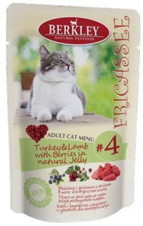 №4 Berkley Fricassee Cat (Беркли Фрикасе Кэт) - Паучи для кошек Индейка с ягненком и ягодами в желе для взрослых кошек 100 гр