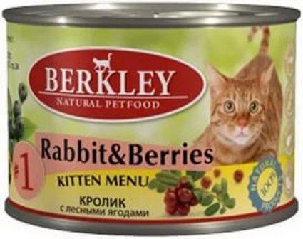 №1 Berkley Kitten (Беркли Киттен) - Консервы для котят кролик с лесными ягодами 200 гр