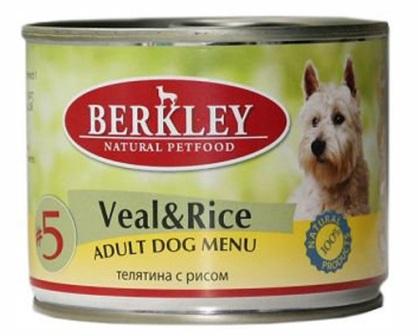 №05 Berkley Adult Dog (Беркли Эдалт Дог) - Консервы для взрослых собак Телятина с рисом 200 гр