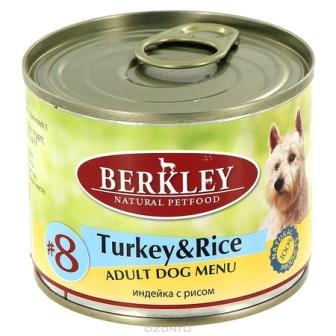 №08 Berkley Adult Dog (Беркли Эдалт Дог) - Консервы для взрослых собак Индейка с рисом 200 гр