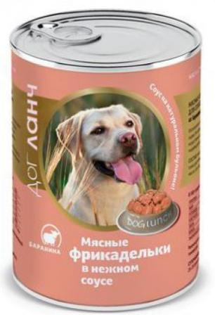 Dog Lunch (Дог Ланч) - Фрикадельки в нежном соусе Баранина 850 гр