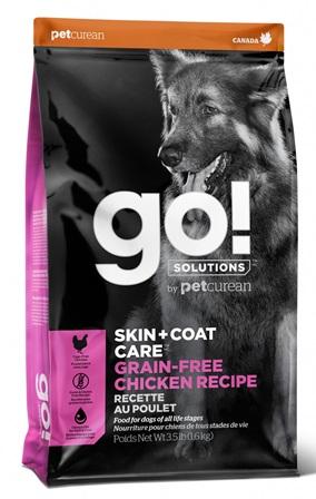 Go!Natural! Chicken Grain Free DR (Гоу!Нэтурал! Чикен Грейн Фри ДР) 26/14 - Корм для собак всех пород и возрастов (БЕЗЗЕРНОВОЙ с курицей) 1,59 кг