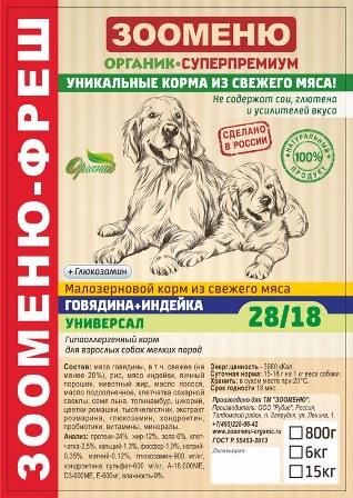 Органик-суперпремиум -  ФРЕШ УНИВЕРСАЛ Гипоаллергенный корм ГОВЯДИНА+ИНДЕЙКА (24/12)+Глюкозамин для взрослых собак всех пород гипоаллергенный 15 кг