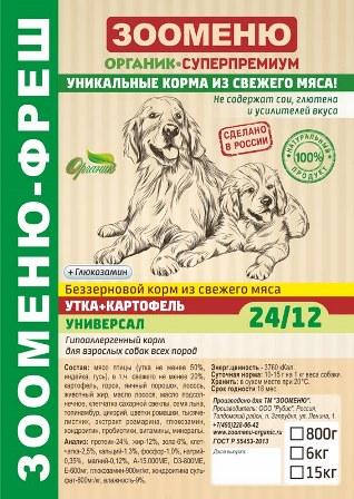 Органик-суперпремиум -  ФРЕШ УНИВЕРСАЛ Гипоаллергенный корм УТКА+КАРТОФЕЛЬ (24/12)+Глюкозамин для собак всех пород 15 кг