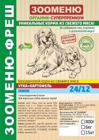 Органик-суперпремиум -  ФРЕШ МИНИ Беззерновой корм УТКА+КАРТОФЕЛЬ (24/12) для мелких пород 0,8 кг