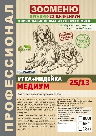 Органик-суперпремиум - Сухой корм МЕДИУМ Утка/Индейка (25/13)+Глюкозамин (для взрослых собак средних пород) 1,5 кг