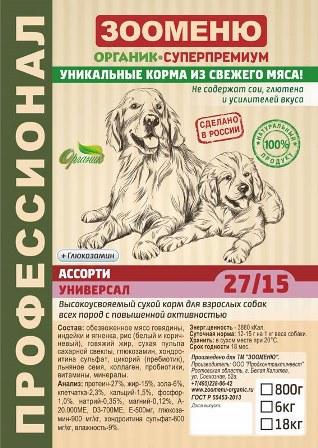 Органик-суперпремиум - Сухой корм УНИВЕРСАЛ Говядина/Индейка/Ягненок (27/15)+Глюкозамин (для взрослых собак уличного содержания) 6 кг
