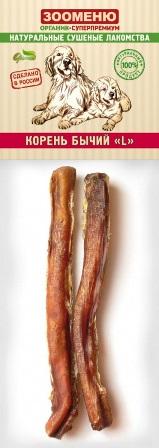 Зооменю-органик - Лакомство корень бычий L