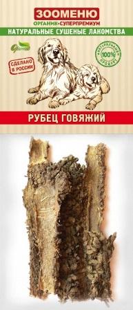 Зооменю-органик - Лакомство рубец говяжий