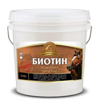 Биотин 500 гр