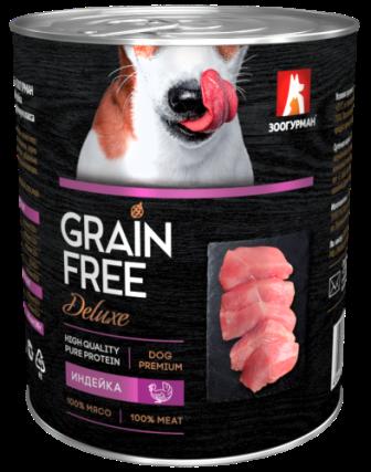 Grain Free Dog - Консервы для собак Индейка 350 гр