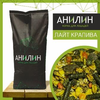 Анилин - Мюсли Лайт Крапива 20 кг