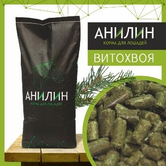 Анилин - Гранулированный корм Вито Хвоя 20 кг