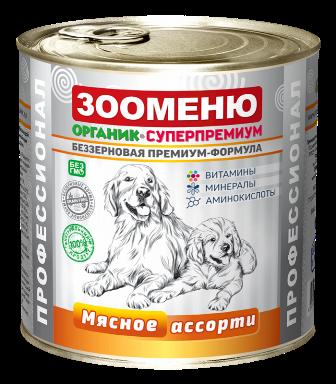 Зооменю - Консервы для собак Мясное ассорти 325 гр