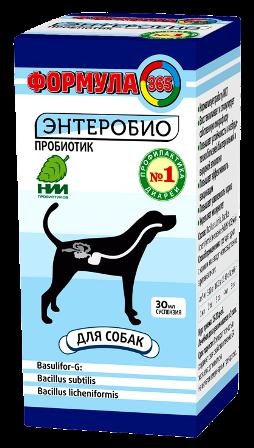 Энтеробио - Пробиотик для собак 30 мл