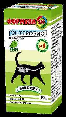 Энтеробио - Пробиотик для кошек 30 мл