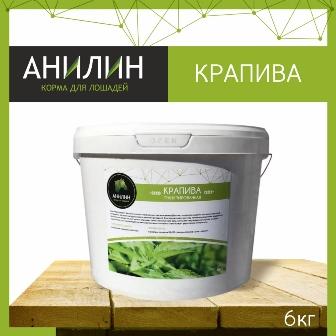 Анилин - ВТМ Крапива 6 кг