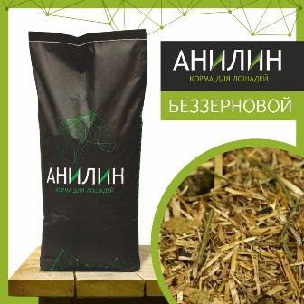 Анилин - Корм Беззерновой 10 кг