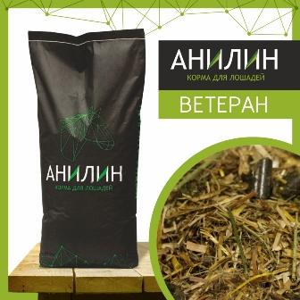 Анилин - Корм Ветеран 10 кг