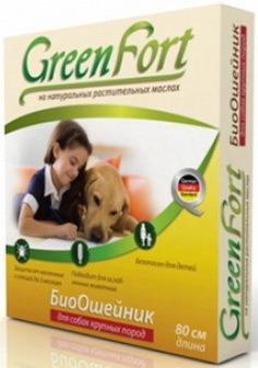 Green Fort Bio (Грин Форт Био) - Ошейник от блох и других эктопаразитов для собак крупных пород 80 см
