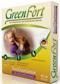 Green Fort Bio (Грин Форт Био) - Ошейник от блох и других эктопаразитов для собак средних пород 65 см