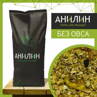 Анилин - Мюсли Без овса 20 кг
