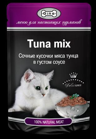 Gina Cat (Джина Кэт) - TUNA MIX ПАУЧ для кошек (сочные кусочки мяса тунца в густом соусе) 85 гр
