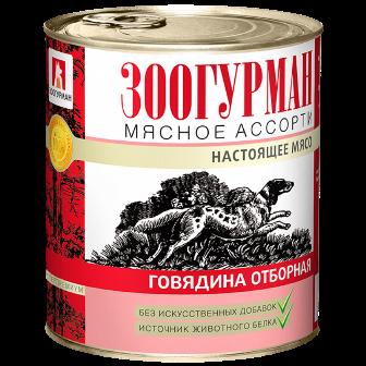 ЗООГУРМАН Мясное ассорти - Консервы для собак Говядина 350 гр
