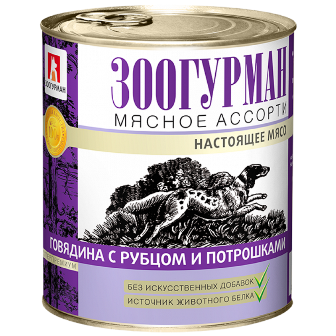 ЗООГУРМАН Мясное ассорти - Консервы для собак Говядина-рубец-потрошки 350 гр