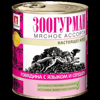 ЗООГУРМАН Мясное ассорти - Консервы для собак Говядина-язык-сердце 750 гр