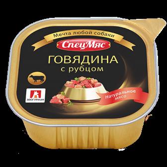 ЗООГУРМАН СпецМяс - Говядина с рубцом 300 гр (ламистер)