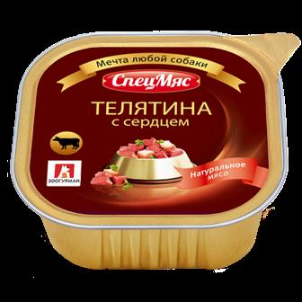 ЗООГУРМАН СпецМяс - Телятина с сердцем 300 гр (ламистер)