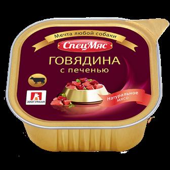 ЗООГУРМАН СпецМяс - Говядина с печенью 300 гр (ламистер)