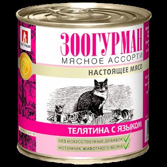 Мясное ассорти - Консервы для кошек Телятина с языком 250 гр