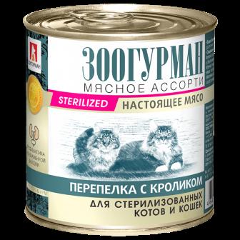 Мясное ассорти - Консервы для стерилизованных кошек Перепелка с кроликом 250 гр
