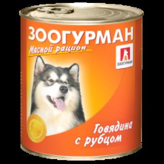 Мясной рацион - Консервы для собак Говядина с рубцом 750 гр