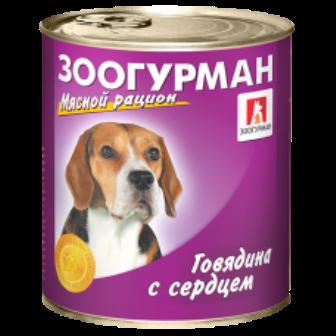 Мясной рацион - Консервы для собак Говядина с сердцем 750 гр